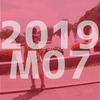 月報 2019M07