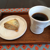 あなたの知らないカフェ ∴ Cafe Atelier Merci(手作り焼菓子とパンの店)