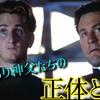 4/29:天使じゃない【ポケトレ FX入門】