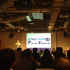 EdTech JAPAN Pitch Festival vol.3