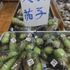 三重県松阪市の道の駅「飯高駅」③・・・特産品等販売所「いいたかの店」によってみた