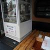 【神戸】須磨寺前商店街にある「志らはま鮨」で焼きアナゴの頭を買った。出汁をとるとメッチャ旨いらしい!!