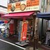本町 味べい 丼池店