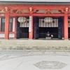 台風被害の京都鞍馬寺 本殿までの参道復旧してました