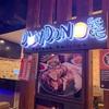 シドニーの韓国料理屋「DonDon」