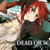 素晴らしきB級ハクスラガンアクション!東京×美少女×ゾンビ『Dead or School』レビュー!【PS4/Switch/PC】