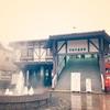 法務×温泉 = 宇奈月温泉へ行ってきました!