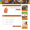 サイト100選 @迅 投稿27:サンマルクカフェ のウェブサイト