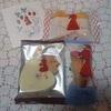 オードリー(AUDREY) かわいいいちごのお菓子 おすすめ定番3種