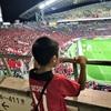 埼スタ・ファミリーシート最前列で試合観戦-浦和レッズvs柏レイソル