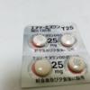 TS‐1(NKS‐1)の副作用の脱毛は気のせい? 休薬期間目前