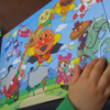 【知育玩具】ジグソーパズルで脳に刺激を与えよう
