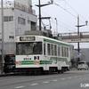 路面電車29−2