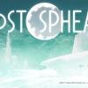「ロストスフィア」攻略感想(10)クロムとの決戦!ロックはどこへ向かっているのか。