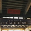 20th Anniversary clammbon tour triology@日本武道館