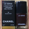 マニキュア CHANEL: 18 ROUGE NOIR