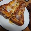 猿のエサ■猿でも作れる美味しいフレンチトーストの作り方・コツ