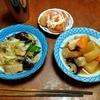 幸運な病のレシピ( 2315 )夜:海鮮八宝菜風