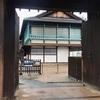 出張女子のスポット観光〜長崎:出島とその周辺〜