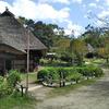 古民家公園