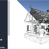 Houses Constructor リアルで不気味な廃屋が組み立てられるホラーゲームに最適な3Dモデル