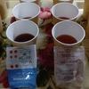 神戸紅茶のティーバッグお試しセットを取り寄せてみた