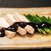 【作り置き】甜麺醤でつくる味噌だれの作り方(レシピ):ゆで鶏の活用術