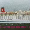 地球一周南半球船旅『星の巡礼・寄港地パノラマスケッチ』ブログ展<ピースボート81>