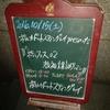 2016/10/15 ポルカドットスティングレイ 東京初ワンマンライブ 新宿RedCloth ライブレポート