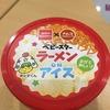 ナムコ限定「ベビースターラーメン ON アイス」をゲット!うまいから普通に発売してくれ。