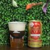 ドライプレミアム 豊醸 ワールドホップセレクション 芳醇な薫り(アサヒ)