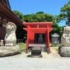 山上にはタヌキの総大将を祀った神社!【屋島スカイウェイ】