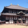 修学旅行以来の奈良市観光