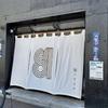 【麺ハチイチ】 お洒落過ぎる店と二郎系