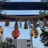 【横浜 水天宮平沼神社】安産祈願の神社にて水天様にご挨拶(神社巡りのお散歩)