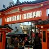 東京都新宿区の新宿山ノ手七福神巡り🎍2020年1月【地図付】