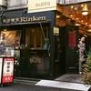 ひとりで歩く京都本に掲載されます