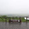 北海道旅日記5-1 道東編 釧路湿原は雄大な自然がいっぱい!