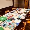 技術書典7で購入した技術書の社内読書会を開催しました!