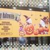【ジグソーパズル】のお店 横浜のワールドポーターズの5階