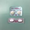 シロドシンOD錠(ユリーフ®OD)の味情報