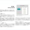 新Google翻訳のAPIを試す(7)--公開