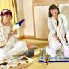 龍と繋がりパワフルに再生する龍球リトリート予告!