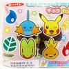 ポケモンパン2月の新商品 (2015年2月1日(日)発売)