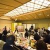 【椿山荘結婚式】演出☆祝い餅の詳細
