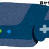 【雑記10】PS5は横向きにもできるらしい