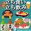 日本語はもう卒業!英会話をネイティブ並に話せる様になるための簡単4ステップ