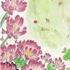 「レンゲの花の咲く頃に」7