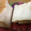 大好きな食パン