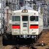 神戸へ①鉄道風景260...20210307